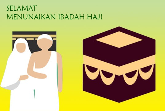 ibadah-haji-rohul-2019.jpg