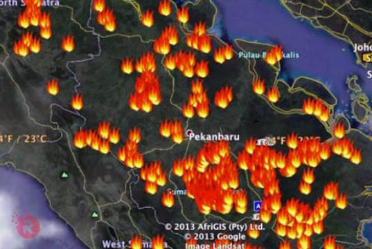 ilustrasi-titik-api-dirohul.jpg