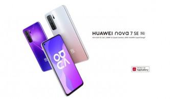 Ini Harga Huawei Nova 7, Lihat Spesifikasinya